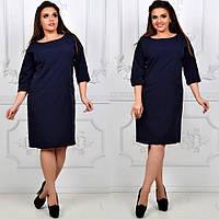 Платье классика арт 792 темно синий / темно синего цвета