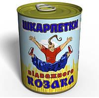 """Носки в банке """"Отважный козак"""" оригинальный подарок"""