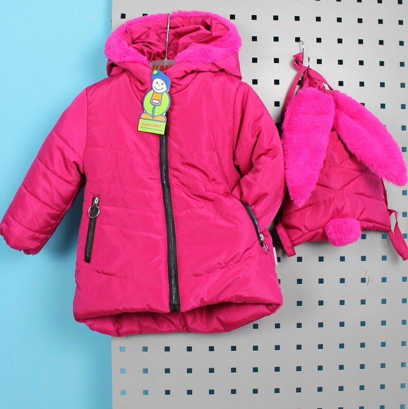 Детская зимняя куртка с рюкзачком для девочки малиновая тм Одягайко рост 92,98,104,110