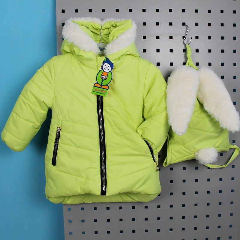 Детская зимняя куртка с рюкзачком для девочки салатовая тм Одягайко рост 92,98,104,110