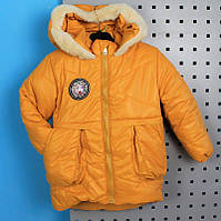 Детская зимняя куртка с капюшоном для девочки желтая тм Одягайко рост 104,110,116