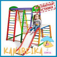 Детский спорткомплекс «Акварелька Plus 1-1»