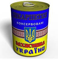 """Носки в банке """"Защитник Украины"""" оригинальный подарок"""