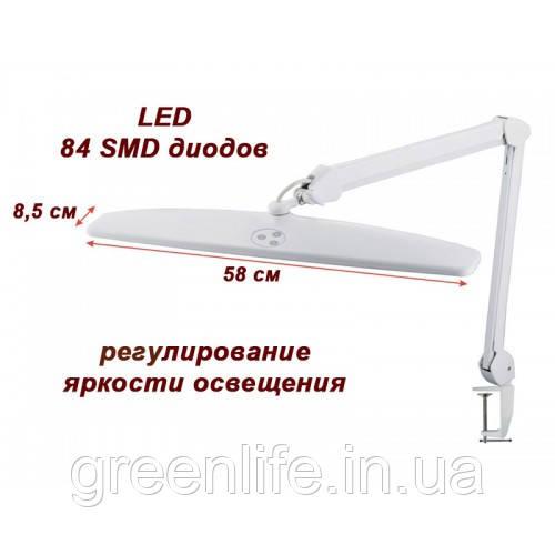 Рабочая лампа мод. 8015 LED-А с регулировкой яркости