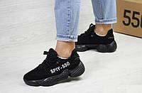 Женские кроссовки в стиле Adidas SPIY-550, замша, сетка, пена, черные 37 (23,4 см)