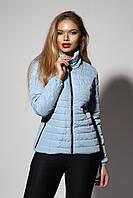 Демисезонная батальная женская стеганная голубая куртка размеры 50, 54, 56