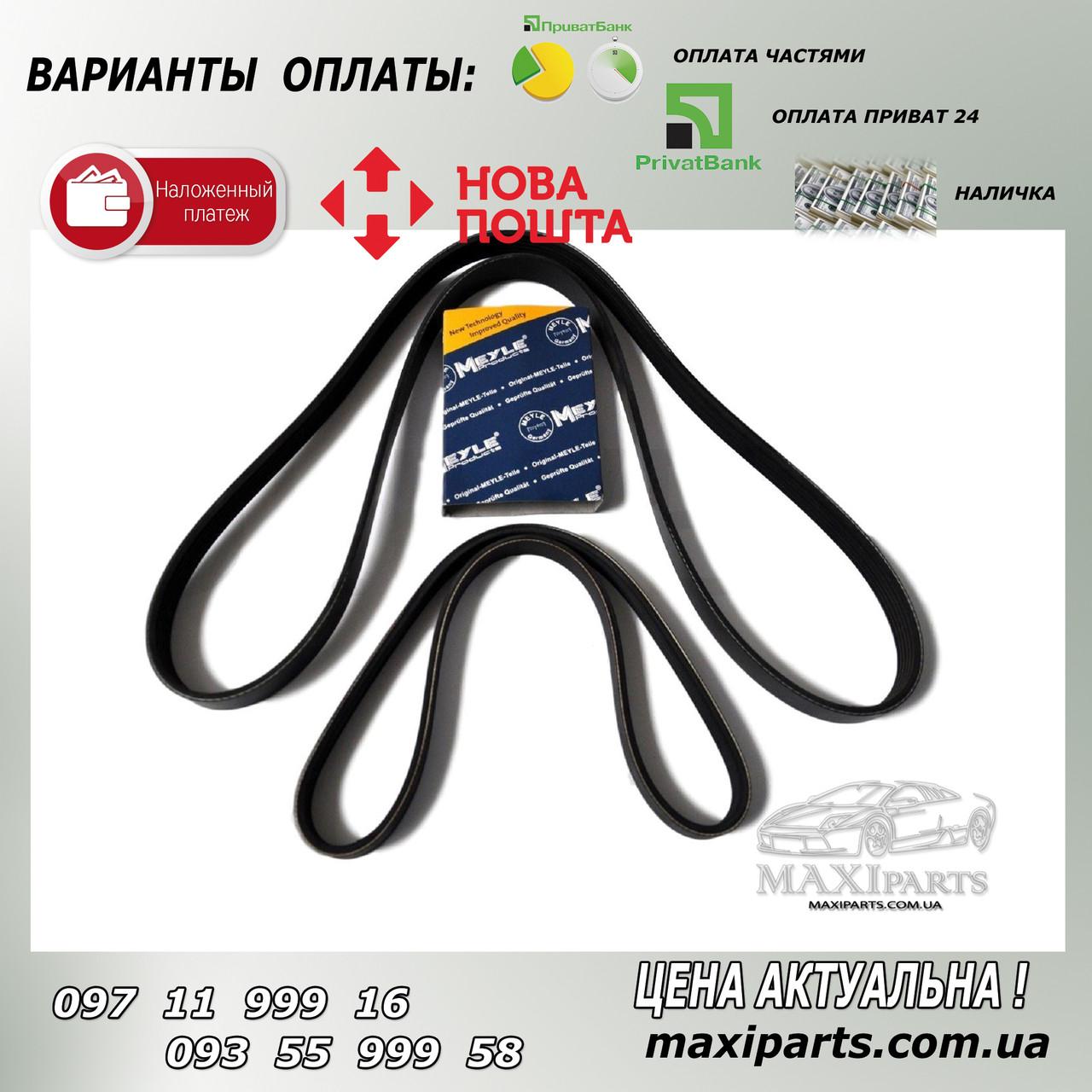 Ремень генератора MB Sprinter 2.9TDI (-AC)/MB Vito W638 96- 6PK2080