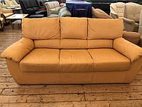 Кожаный диван раскладной «Маквин»
