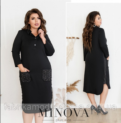 Повседневное платье-миди батал ( черный, хаки, синий )  Размеры: 52,54,56, фото 2
