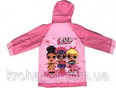 Детский дождевик для девочки LoL с надувным капюшоном