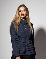 Универсальная женская демисезонная темно-синяя куртка размер 50-56