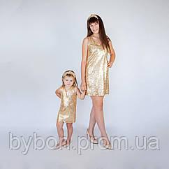 Платье нарядное Фиеста рост 80-122