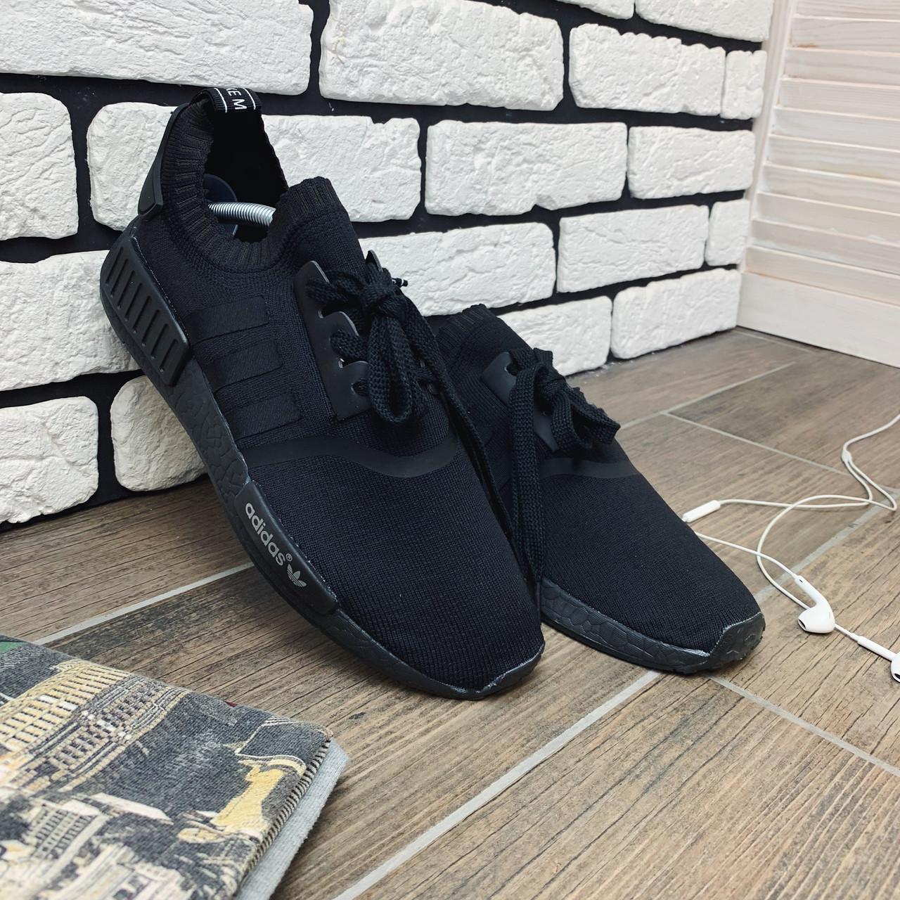 Кроссовки весенние мужские Adidas NMD Runner [ 42размер последняя пара)