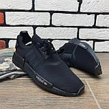 Кроссовки весенние мужские Adidas NMD Runner [ 42размер последняя пара), фото 4