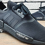 Кроссовки весенние мужские Adidas NMD Runner [ 42размер последняя пара), фото 7