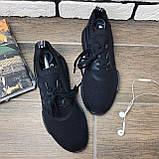 Кроссовки весенние мужские Adidas NMD Runner [ 42размер последняя пара), фото 8