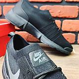 Кроссовки мужские Nike Air 10590 ⏩ [ 42.45 ], фото 2
