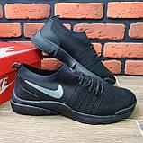 Кроссовки мужские Nike Air 10590 ⏩ [ 42.45 ], фото 5