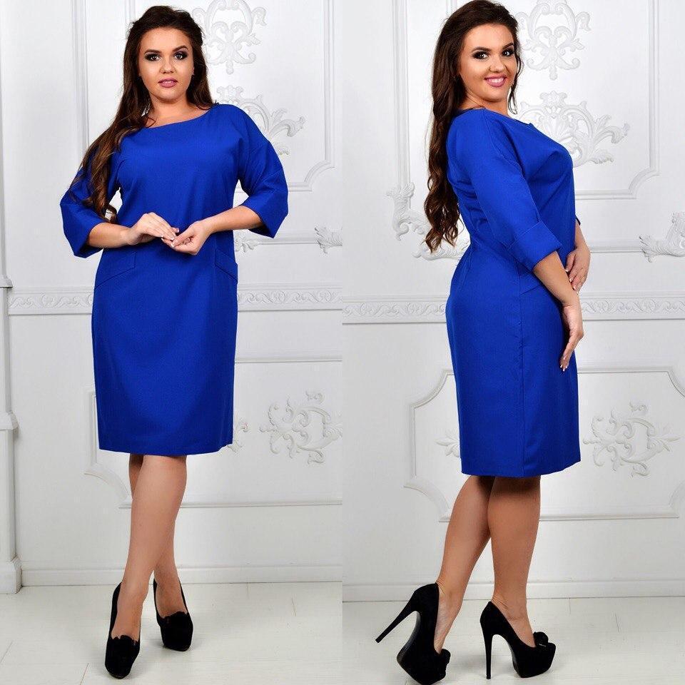 Платье классика арт 792 ярко синий / ярко синее / электрик