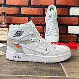 Кроссовки мужские Nike Air Jordan x OFF-White  00039 ⏩ [ 40.41.42.43 ], фото 6