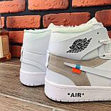 Кроссовки мужские Nike Air Jordan x OFF-White  00039 ⏩ [ 40.41.42.43 ], фото 7