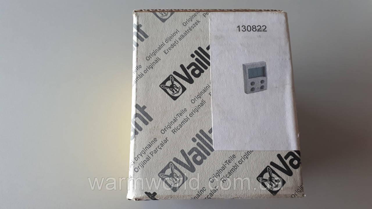 130822 Дисплей atmo- turbo- MAX  Pro- Plus- (серый) Vaillant --
