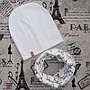 Демісезонний набір: дитяча шапка Варі і снуд