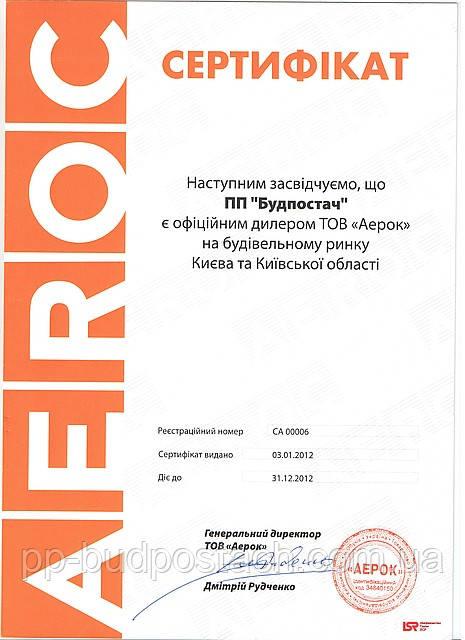 Аерок ДЕШЕВЕТЬ 2012 году больше не будет. Сезонный минимум цен.