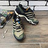 Ботинки мужские Adidas terrex Fast) 3-053 ⏩ [ 41.43.44 ], фото 9