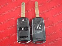 Acura выкидной ключ 2+1 кнопки  корпус