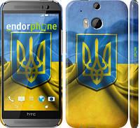 "Чехол на HTC One M8 Флаг и герб Украины 1 ""375c-30"""