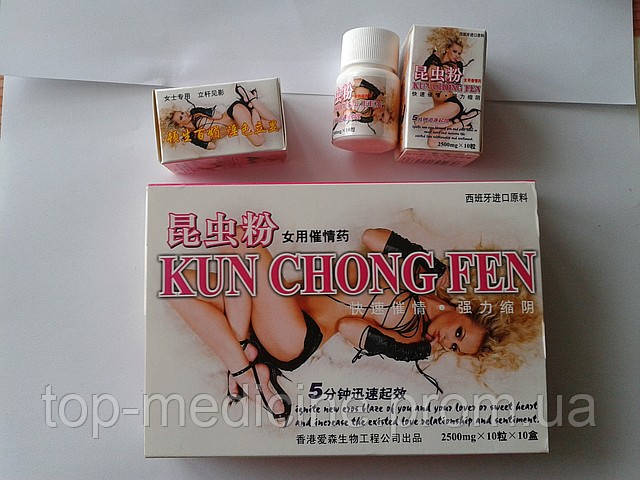 Женский возбудитель Kun Chong Fen - 10 таблеток в уп.