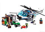 """Конструктор Bela Urban 10423 """"Вертолетный патруль"""" 528 детали, фото 4"""