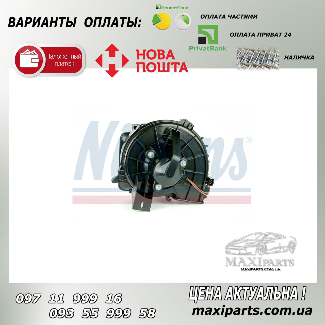 Вентилятор салона OPEL nissens 87084