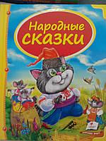 """Пегас А5 НФ """"Народные сказки"""" (Рус)"""