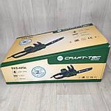 Електропила Craft-tec EKS-405 (2150 Вт) ручна натяжка ланцюга, фото 8