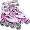 Роликовые коньки MaxCity Symbol Pink р. 36-39