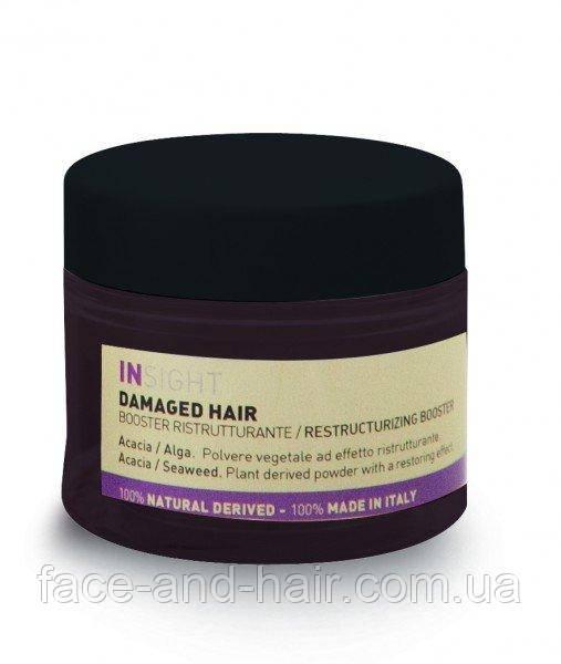 Бустер для поврежденных волос Insight damaged hair Booster  35 г