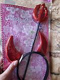 Набор для Halloween (рожки и волшебная палочка), фото 2