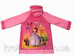 Детский дождевик для девочки Принцесса с надувным капюшоном