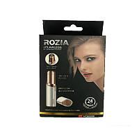 Триммер для лица Rozia HCM-5008