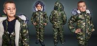 Костюм зимний для мальчика  Костюм зимний, куртка и полукомбинезон, охотник