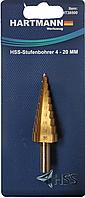 Сверло ступенчатое по металлу 4-20 (конусное, шаговое, елочка) Hartmann