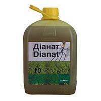 Гербицид Дианат (10л)