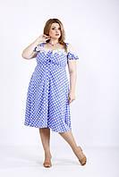 Платье в горох электрик | 01171-3 GARRY-STAR