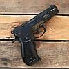 Стартовый пистолет Blow C-75 + 50 патронов Ozkursan 9 мм (черный), фото 7