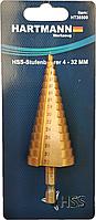 Сверло ступенчатое по металлу 4-32 (конусное, шаговое, елочка) Hartman с шестигранным хвостовиком