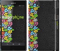 "Чехол на Sony Xperia Z C6602 цветочный орнамент ""2390c-40"""