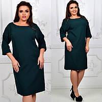 Платье классика арт 792 темно - зеленое / зеленого бутылочного цвета