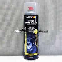MOTIP Power Brake Cleaner Очиститель-обезжириватель деталей тормозов и сцепления 500*мл